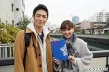 月9ドラマに出演中の倉科カナが日9『キャリア〜掟破りの警察署長〜』にゲスト出演