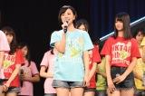 兒玉遥=『HKT48 5周年記念特別公演』より(C)AKS
