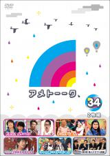 現在発売中の『アメトーークDVD』vol.34には「ブラマヨ吉田を支持する会」が収録