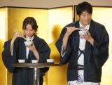 映画『RANMARU 神の舌を持つ男』公開直前大宴会に出席した(左から)木村文乃、向井理 (C)ORICON NewS inc.