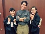 NHK連続テレビ小説『べっぴんさん』で共演する3人(左から)芳根京子、松下優也、蓮佛美沙子(芳根京子オフィシャルブログより)