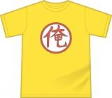 グッズ引換券付き前売券につく「俺Tシャツ」 (C)空知英秋/集英社