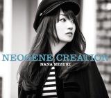 水樹奈々12thアルバム『NEOGENE CREATION』(通常盤CD)