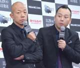 人気ゲームシリーズ最新作『FINAL FANTASY XV』発売記念イベントに出席したバイきんぐ(左から)小峠英二、西村瑞樹 (C)ORICON NewS inc.