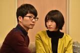 TBS系連続ドラマ『逃げるは恥だが役に立つ』第8話より(左から)星野源、新垣結衣(C)TBS