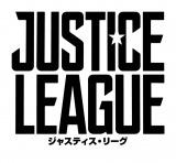 バットマンとともに地球のために戦うヒーローチーム結成、映画『ジャスティス・リーグ』2017年冬公開