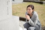 その頃、橘先生は亡くなった娘のお墓参りへ(C)関西テレビ