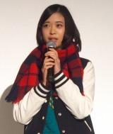 ドラマ『いつかこの恋を思い出してきっと泣いてしまう』の試写会に出席した森川葵 (C)ORICON NewS inc.