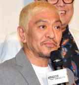 Amazonプライム・ビデオの新作バラエティー・シリーズ『HITOSHI MATSUMOTO Presents ドキュメンタル』の完成披露イベントに出席した松本人志 (C)ORICON NewS inc.