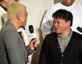 Amazonプライム・ビデオの新作バラエティー・シリーズ『HITOSHI MATSUMOTO Presents ドキュメンタル』の完成披露イベントの模様 (C)ORICON NewS inc.
