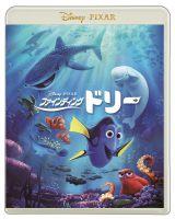 『ファインディング・ドリー MovieNEX』が週間BDランキング1位(C)2016 Disney/Pixar