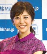 V6長野博と結婚した白石美帆 (C)ORICON NewS inc.