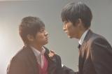 米岡の恋にも進展が?(C)日本テレビ