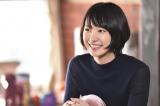 新垣結衣主演のドラマ『逃げるは恥だが役に立つ』第8話の視聴率が16.1%を獲得 (C)TBS