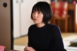 ドラマ『逃げるは恥だが役に立つ』第8話より(C)TBS