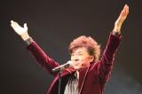 西城秀樹、26年ぶり『FNS歌謡祭』