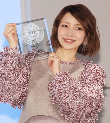 『第9回 ペアレンティングアワード』授賞式に出席した後藤真希 (C)ORICON NewS inc.