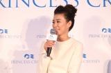 『プリンセス・クルーズ プロジェクト・アンバサダープレス発表会』に出席した萬田久子