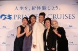 『プリンセス・クルーズ プロジェクト・アンバサダープレス発表会』の模様