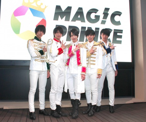 MAG!C☆PRINCE(左から)阿部周平、平野泰新、西岡健吾、大城光、永田薫 (C)ORICON NewS inc.