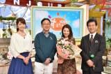 (左から)虎谷温子アナ、森たけし、吉田奈央アナ、辛坊治郎(C)ytv