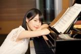 乃木坂46の生田絵梨花が『ベスト・クラシック100』シリーズの新イメージキャラクターに就任