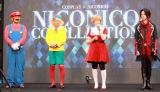 「池袋ハロウィンコスプレフェス2015」のオープニング・セレモニー (C)oricon ME inc.