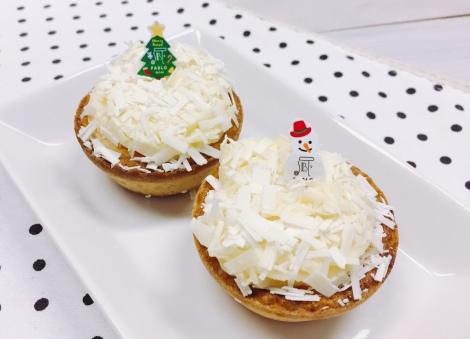 サムネイル 粉雪にようにホワイトチョコがかかった『PABLO mini −ホワイトラズベリー』(C)oricon ME inc.