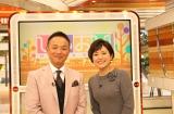 恵俊彰の妻役で12年ぶりにドラマ出演する三田寛子(右) (C)TBS