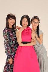連続ドラマ『東京タラレバ娘』に出演する(左から)榮倉奈々、吉高由里子、大島優子 (C)日本テレビ