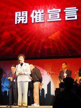 『東京コミックコンベンション(東京コミコン)』開催宣言を行った山東昭子名誉会長