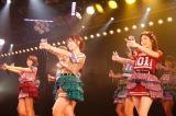 「恋するフォーチュンクッキー」を披露したAKB48=『第3回 AKB48ステージファイター特別劇場公演』