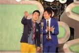 敗者復活戦から勝ち上がった和牛(C)ABC (C)ORICON NewS inc.