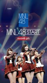 AKB48の新たな海外姉妹グループ「MNL48」の1期生を募集