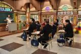 教室には境遇が似ている2世タレント、お嬢様が集まった(C)テレビ朝日