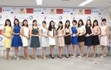 お披露目された『第49回ミス日本コンテスト2017』の最終審査に進む13名 (C)ORICON NewS inc.
