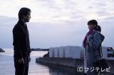 フジテレビ系ドラマ『カインとアベル』第9話より