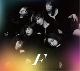 Flowerの13thシングル「モノクロ/カラフル」(来年1月11日発売)初回仕様限定盤