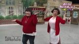 新喜劇メンバーが話題の「恋ダンス」に挑戦