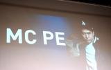 「トレンディスタイル」MC PE=『トレンディスタイル結成式 Powered by あたらしくいこう 氷結』の模様 (C)ORICON NewS inc.