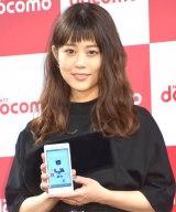 『docomo2016-2017冬春 新サービス・新商品発表会』に出席した高畑充希 (C)ORICON NewS inc.