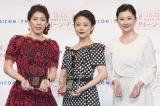 『〜今年頑張った女性を称える〜ORICON STYLE クイーン・アワード 2016』に出席した(左から)吉田沙保里選手、高畑充希、菊川怜