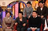 9日放送の関西テレビ『快傑えみちゃんねる』(毎週金曜 後7:00)に北斗晶が休養後初登場 (C)関西テレビ