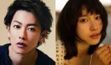 映画『8年越しの花嫁』にW主演する(左から)佐藤健、土屋太鳳