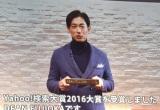 """""""今年の顔""""に選出されたディーン・フジオカ (C)ORICON NewS inc."""