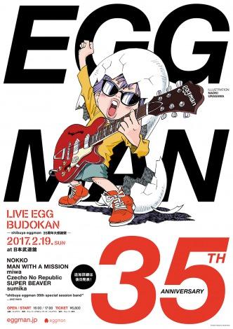 ライブハウスeggman35周年感謝祭を武道館で Nokko マンウィズ Miwaら集結 Oricon News