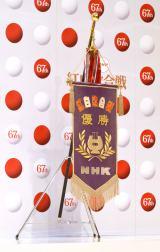『第67回NHK紅白歌合戦』 (C)ORICON NewS inc.