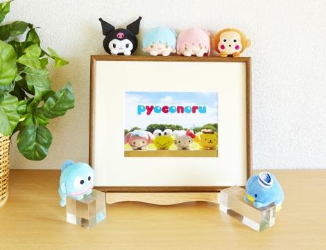 サムネイル サンリオの新感覚ぬいぐるみ『pyoconoru(ぴょこのる)』に新しいキャラクターが仲間入り!