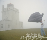 YUKIのニューシングル「さよならバイスタンダー」通常盤(来年2月1日発売)