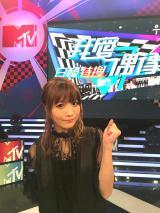 映画『私の少女時代 Our Times』の日本版主題歌を担当するMay'n